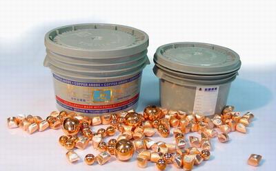 Global Copper Phosphorus Alloy (CuP) Market 2020 Competitive Analysis – KBM  Affilips, GCE Group, Belmont Metals, Milward Alloys – Galus Australis