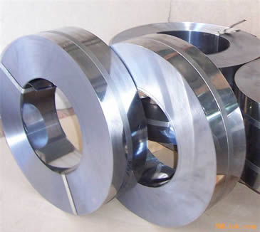 Tungsten Metal W Amp Tungsten Powder